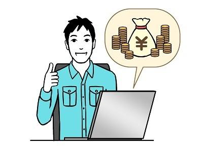 ビットコイン 取引所.jpg